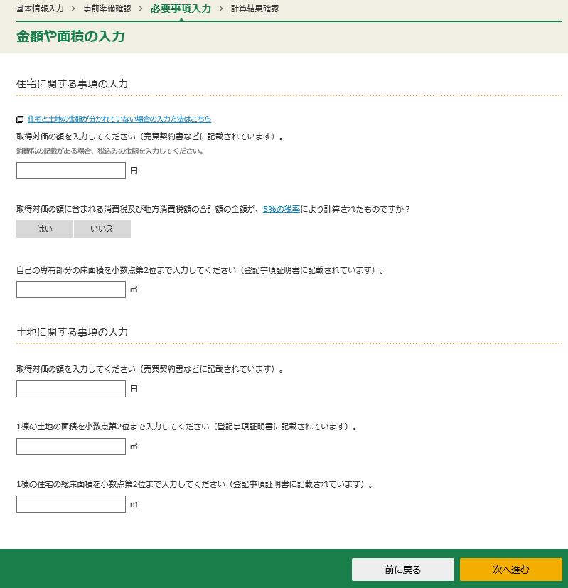 f:id:hirohito6001:20190302185727p:plain