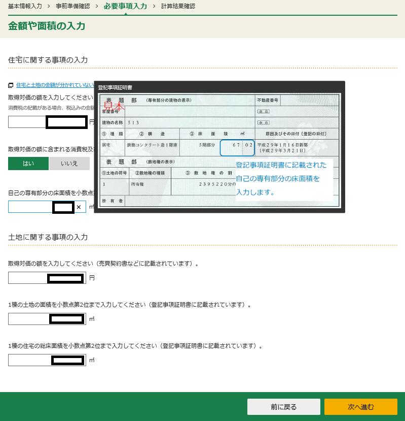 f:id:hirohito6001:20190302190634p:plain