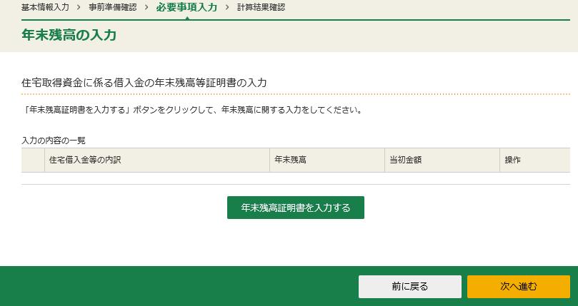 f:id:hirohito6001:20190302190759p:plain