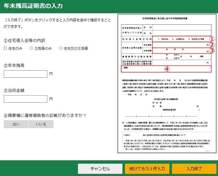 f:id:hirohito6001:20190302191001p:plain