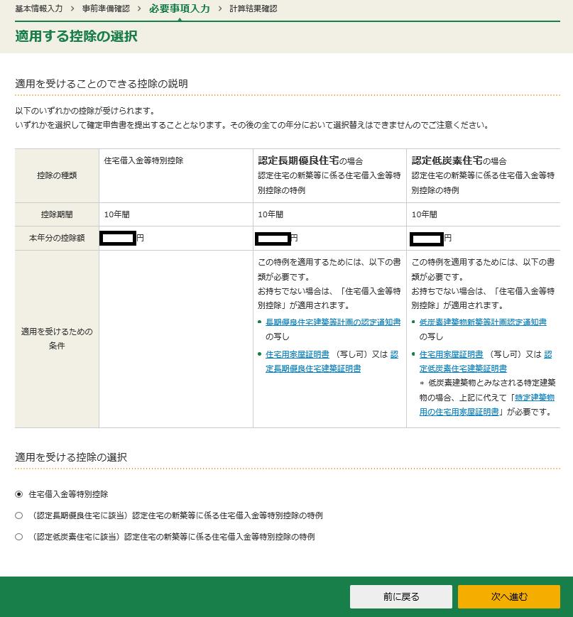 f:id:hirohito6001:20190302191439p:plain