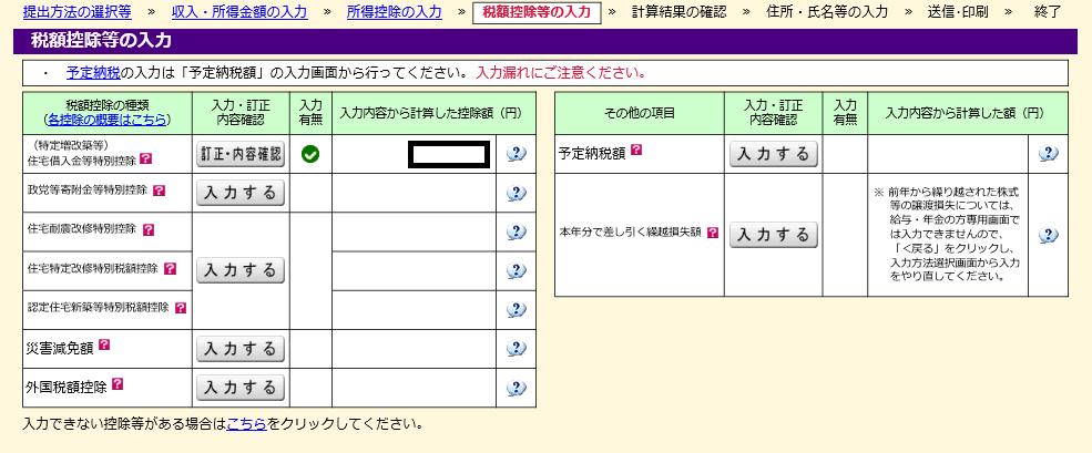 f:id:hirohito6001:20190302191919p:plain
