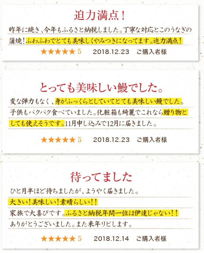 f:id:hirohito6001:20190303142220p:plain