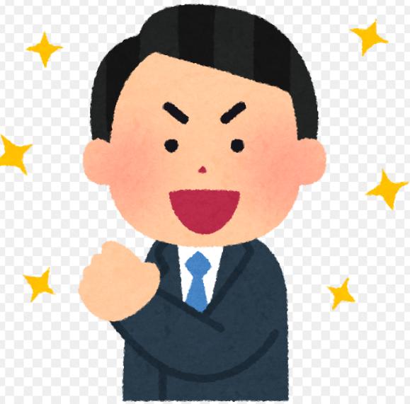 f:id:hirohito6001:20190309210257p:plain