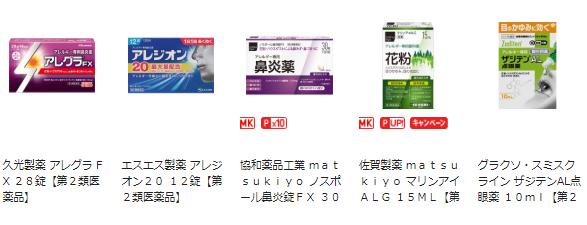 f:id:hirohito6001:20190316081243p:plain