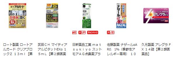 f:id:hirohito6001:20190316081254p:plain
