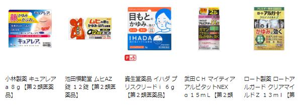 f:id:hirohito6001:20190316081303p:plain