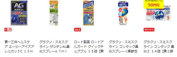 f:id:hirohito6001:20190316081313p:plain