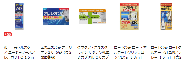 f:id:hirohito6001:20190316081323p:plain
