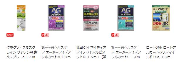 f:id:hirohito6001:20190316081332p:plain