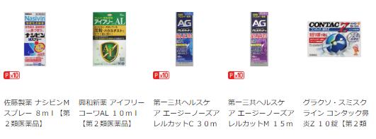 f:id:hirohito6001:20190316081351p:plain