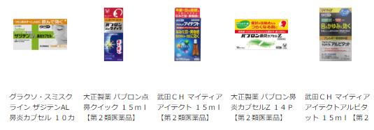 f:id:hirohito6001:20190316081409p:plain