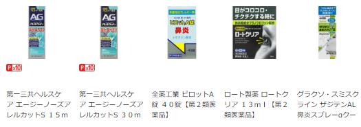 f:id:hirohito6001:20190316081426p:plain