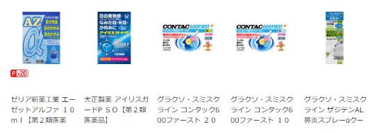 f:id:hirohito6001:20190316081449p:plain