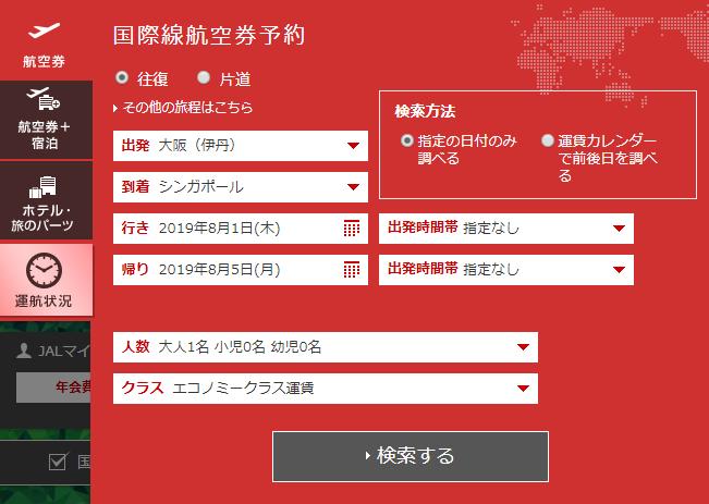 f:id:hirohito6001:20190318220104p:plain