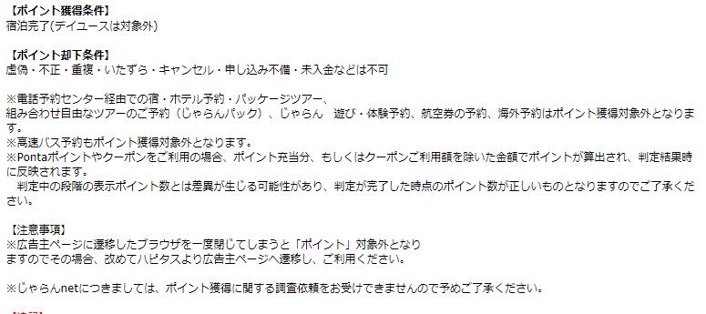 f:id:hirohito6001:20190326231944p:plain