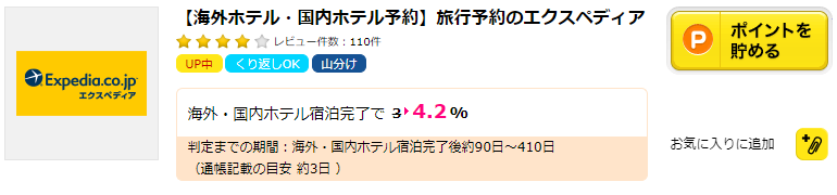 f:id:hirohito6001:20190329192407p:plain