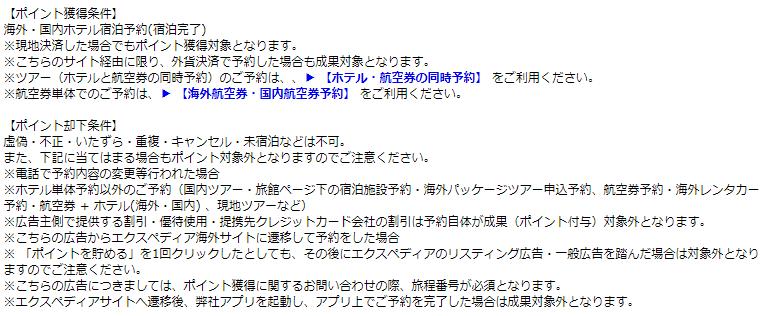 f:id:hirohito6001:20190329192630p:plain