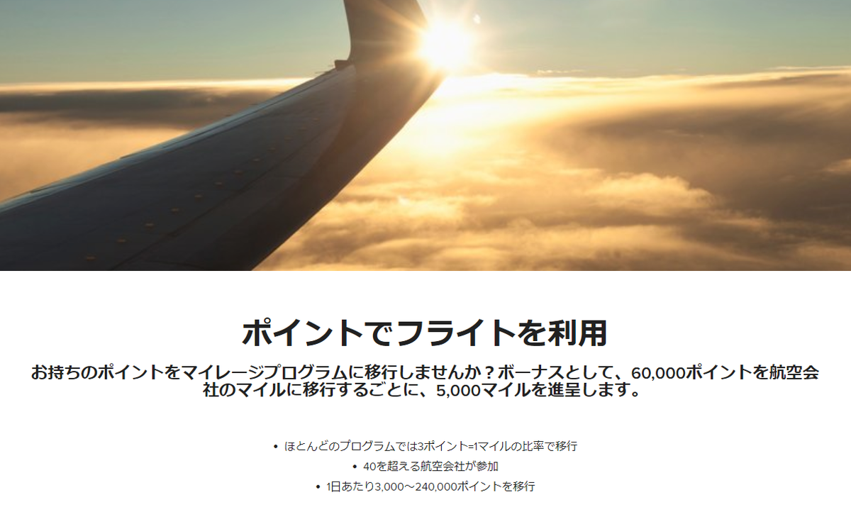 f:id:hirohito6001:20190331201255p:plain