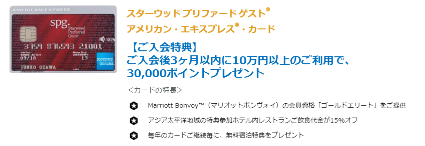 f:id:hirohito6001:20190331213605p:plain