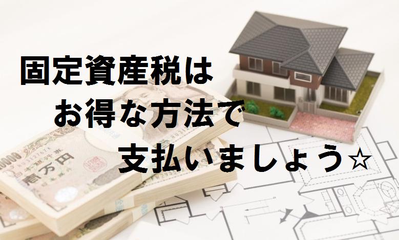 f:id:hirohito6001:20190404214140p:plain