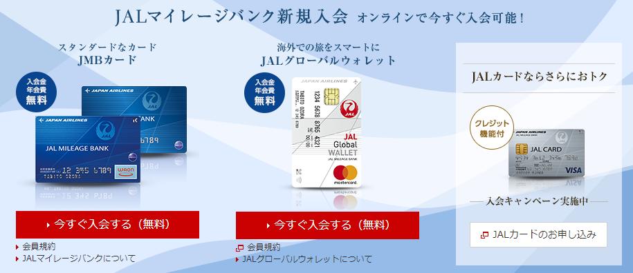 f:id:hirohito6001:20190406092654p:plain