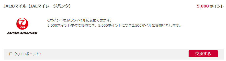 f:id:hirohito6001:20190411201051p:plain