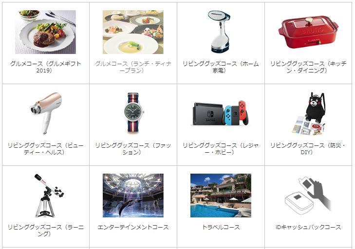 f:id:hirohito6001:20190411201904p:plain