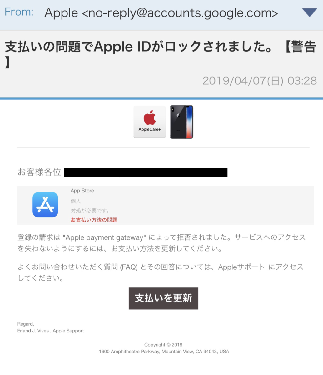 f:id:hirohito6001:20190415094614p:plain