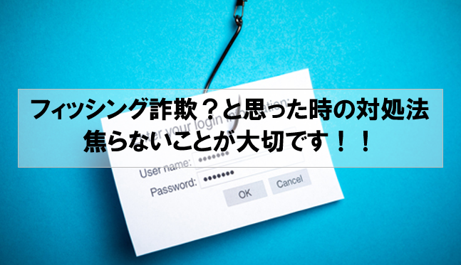 f:id:hirohito6001:20190415095732p:plain