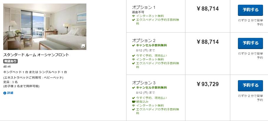 f:id:hirohito6001:20190502000405p:plain