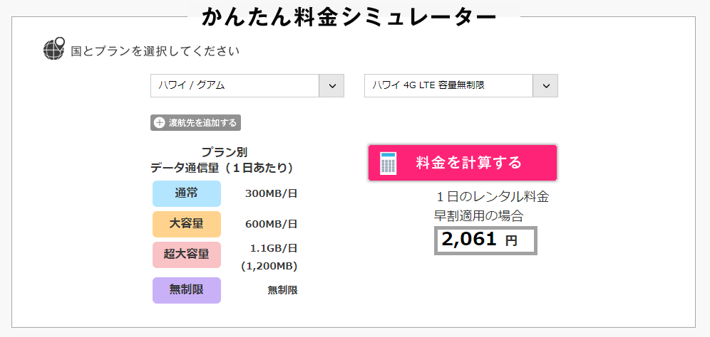f:id:hirohito6001:20190502010422p:plain