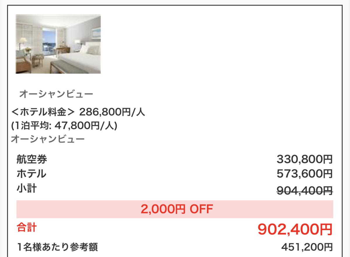 f:id:hirohito6001:20190502012702p:plain