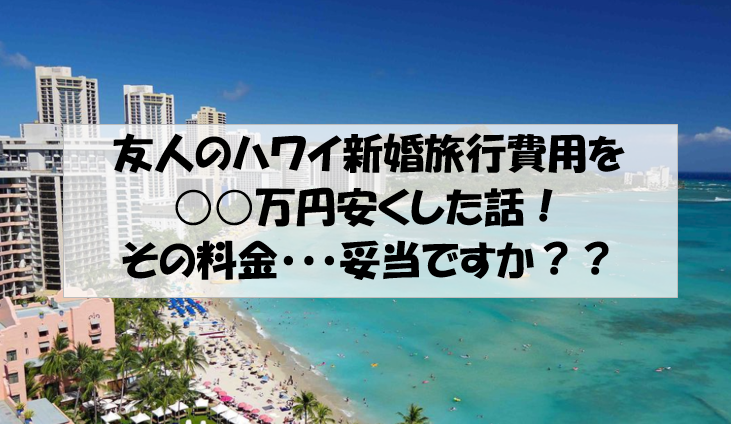 f:id:hirohito6001:20190502020950p:plain