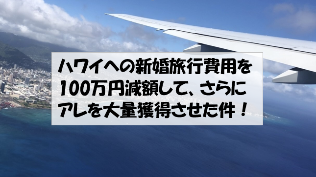 f:id:hirohito6001:20190510215234p:plain