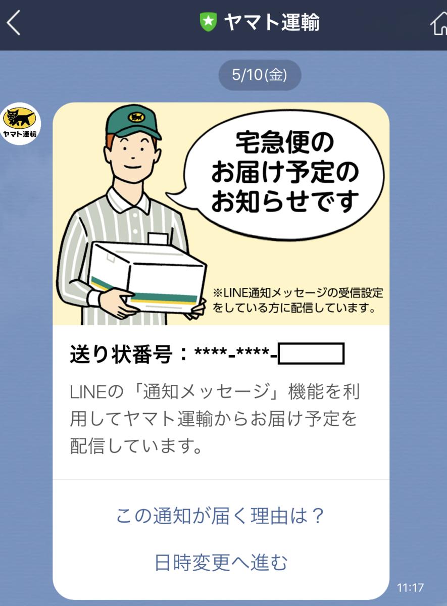 f:id:hirohito6001:20190512082832p:plain