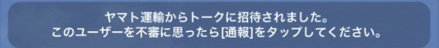 f:id:hirohito6001:20190512083134p:plain