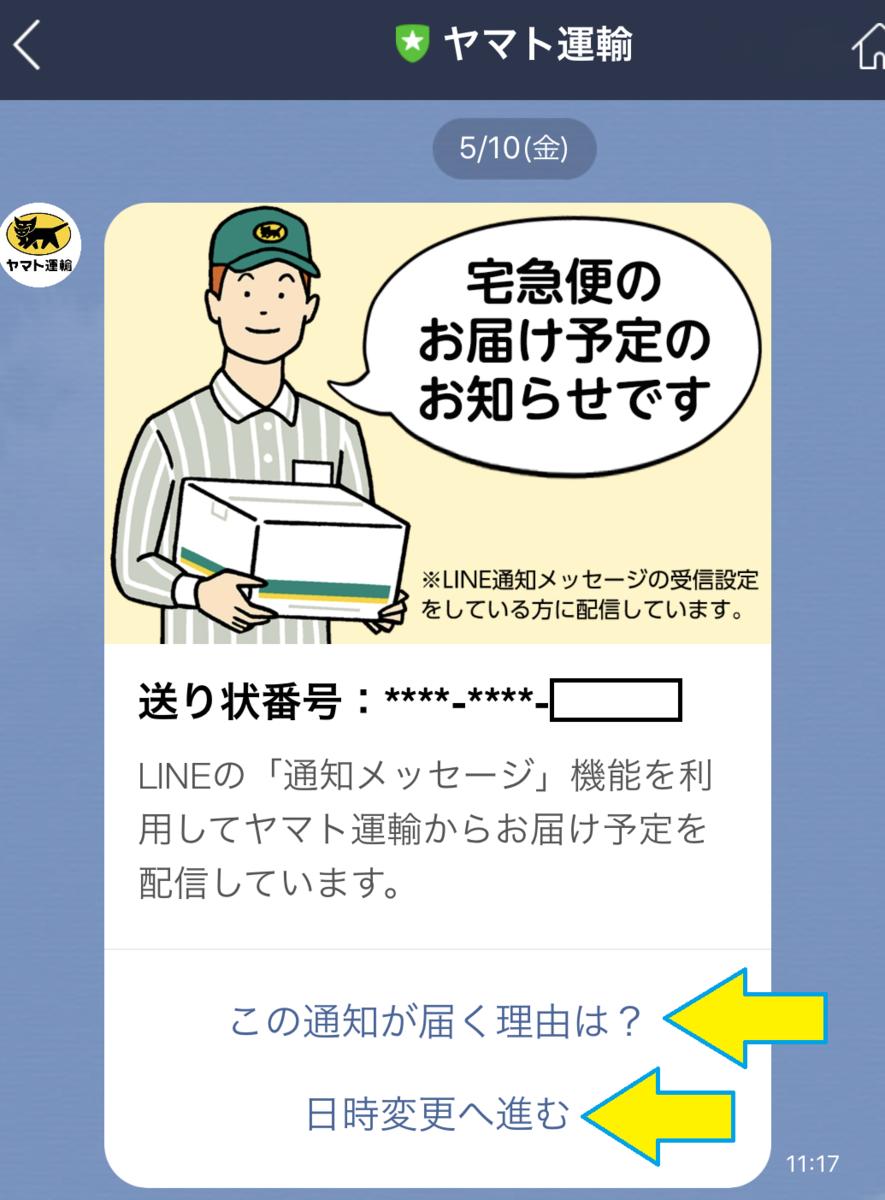 f:id:hirohito6001:20190512084520p:plain