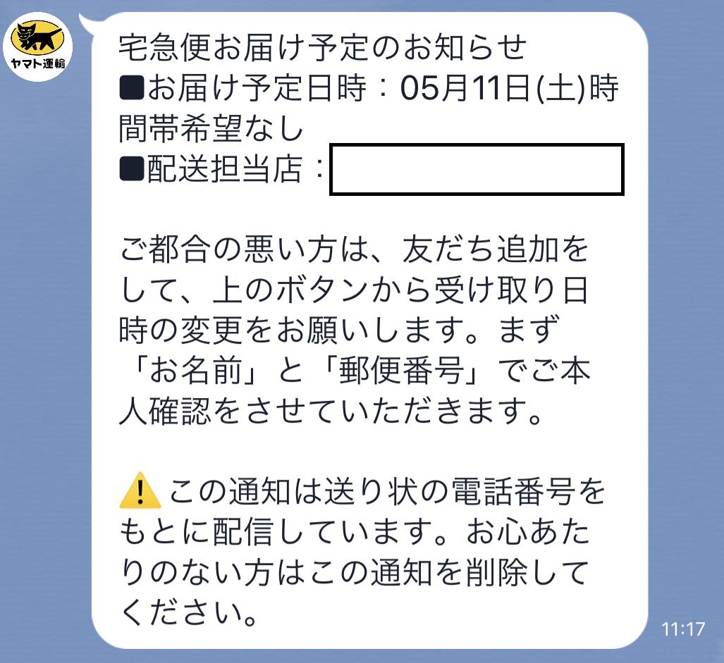 f:id:hirohito6001:20190512084904p:plain