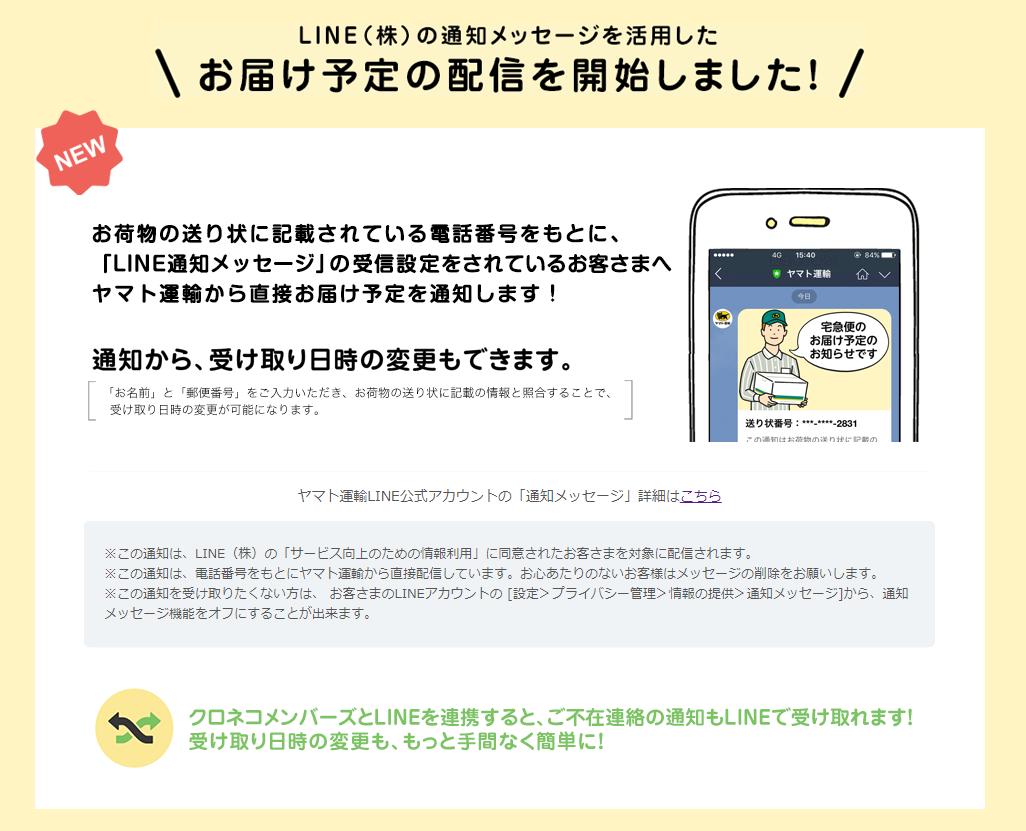 f:id:hirohito6001:20190512090910p:plain