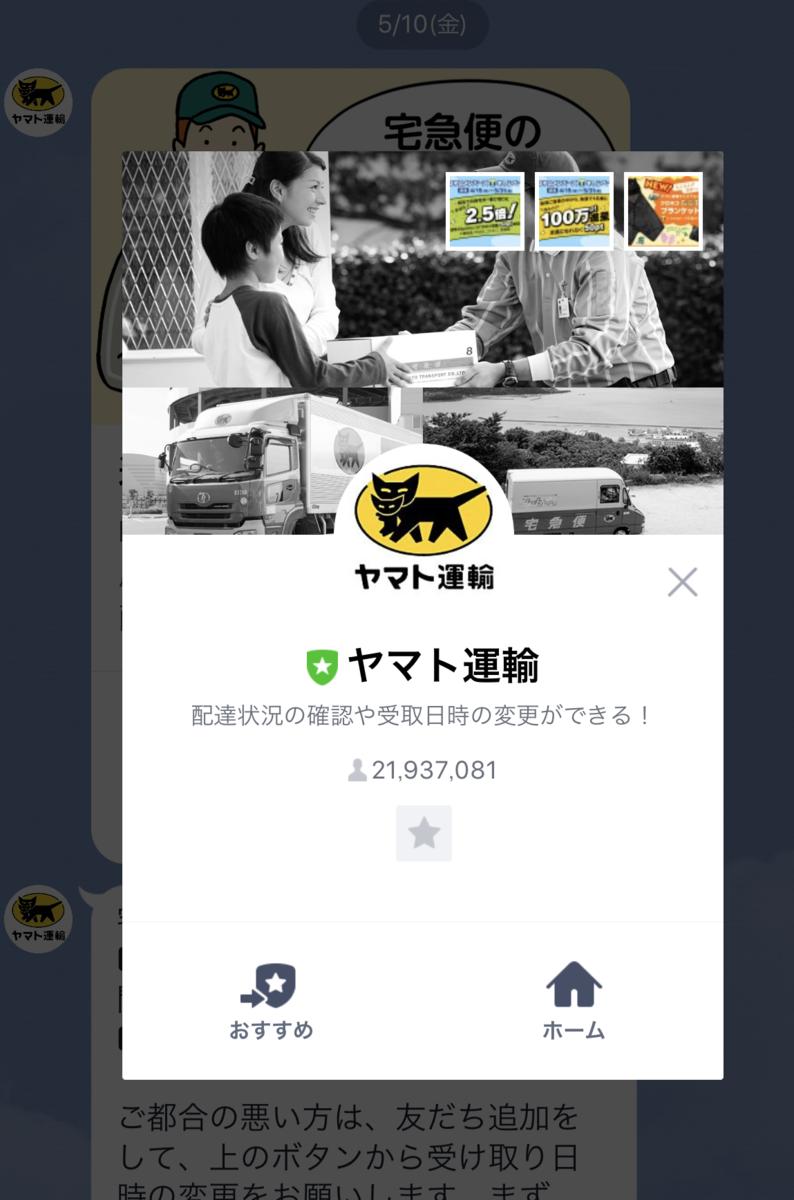 f:id:hirohito6001:20190512093924p:plain