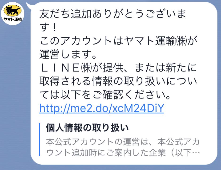 f:id:hirohito6001:20190512095503p:plain