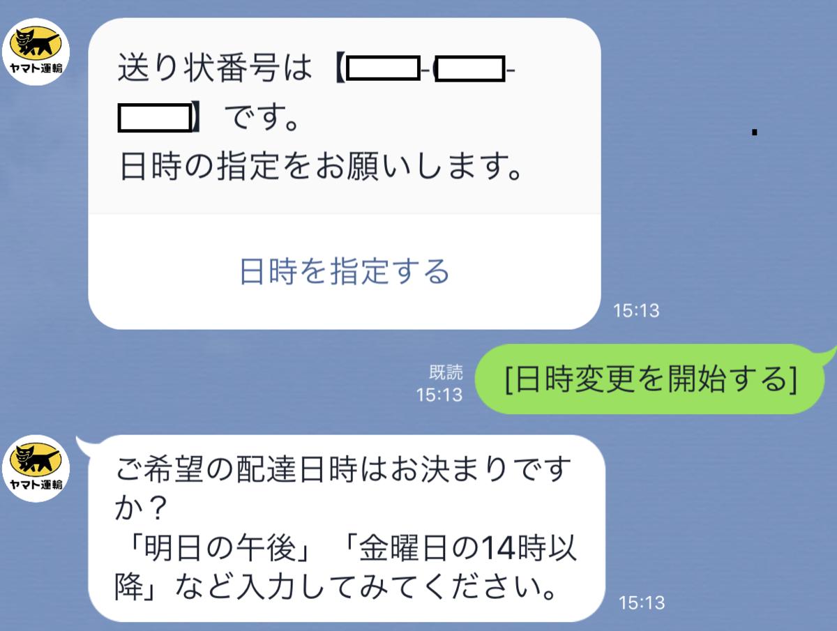 f:id:hirohito6001:20190512100011p:plain