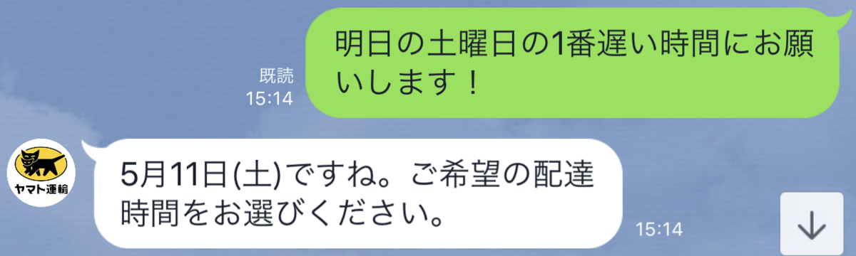 f:id:hirohito6001:20190512100241p:plain