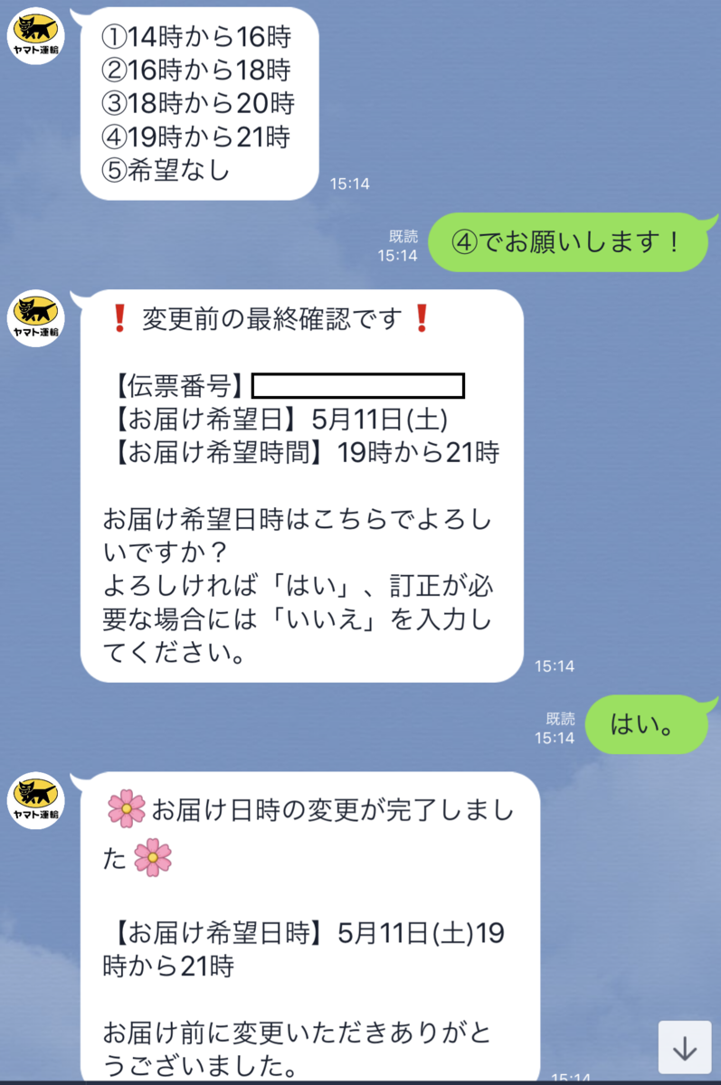f:id:hirohito6001:20190512100552p:plain