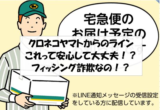 f:id:hirohito6001:20190512103557p:plain
