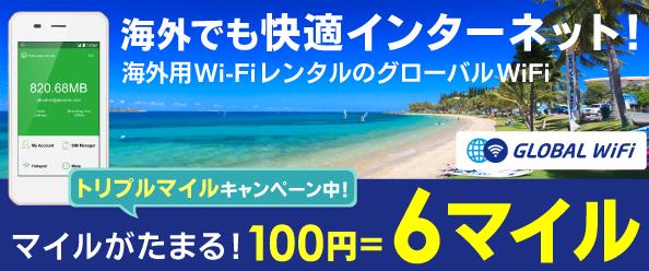 f:id:hirohito6001:20190610212646p:plain
