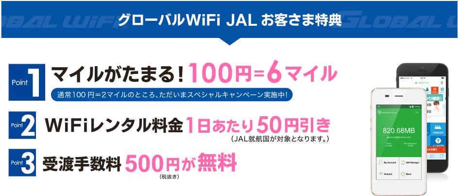 f:id:hirohito6001:20190610213430p:plain