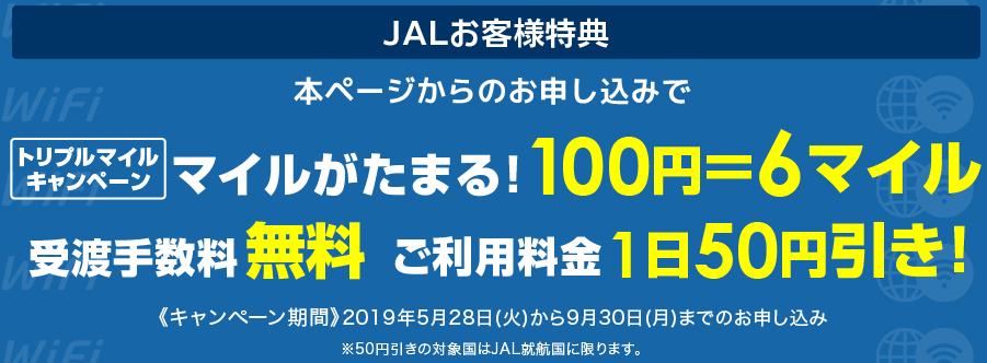 f:id:hirohito6001:20190610214209p:plain