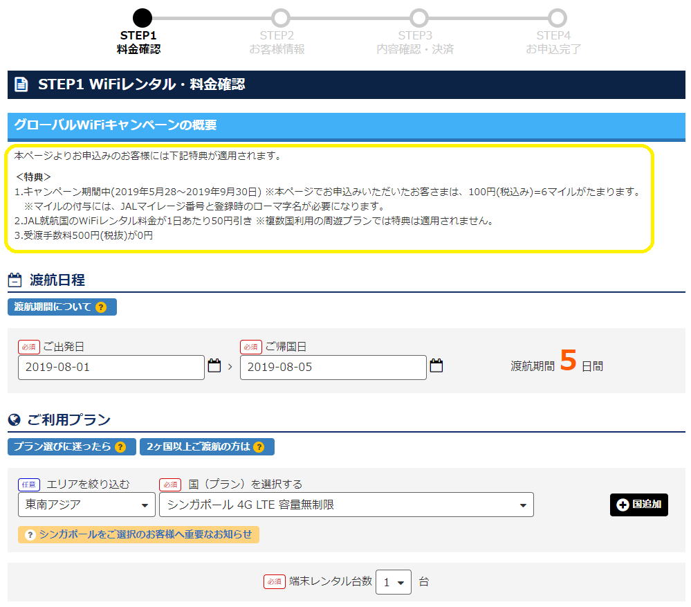 f:id:hirohito6001:20190610215814p:plain